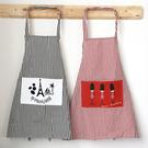 條紋圖案口袋圍裙 廚房 料理 烘焙 工作...