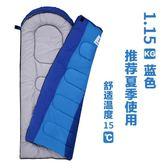 睡袋 成人戶外旅行冬季午休保暖棉室內露營加厚單人隔臟睡袋 mc5385『M&G大尺碼』tw