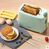 完封高麗菜麵包機 烤麵包機家用早餐吐司機2片迷妳全自動多士爐  JD