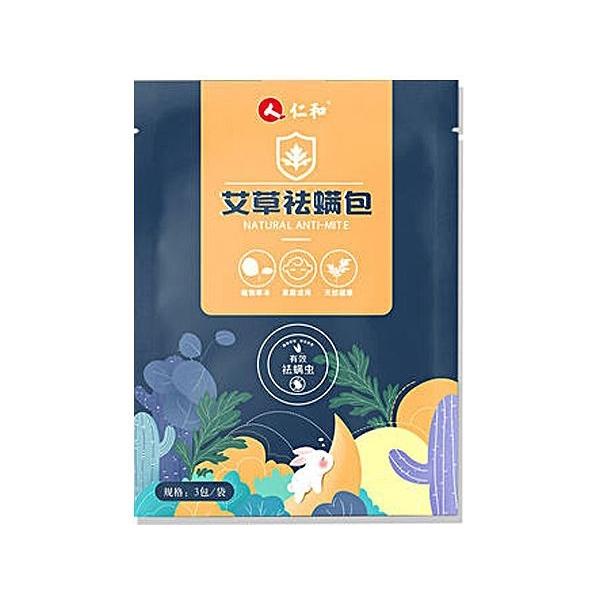 仁和堂 天然草本艾草祛蹣除蹣包(3包入/袋)【小三美日】