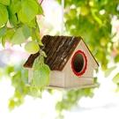 鳥窩鸚鵡窩實木保暖裝飾窩