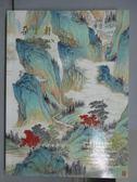 ~書寶 書T2 /收藏_QME ~朵雲軒2011  藝術品拍賣會_ 近 書畫專場一_2011 12 14