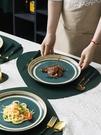 西餐盤 牛排餐盤西餐盤家用平盤菜盤牛排盤北歐餐具全套歐式刀叉盤子套裝【快速出貨八折下殺】