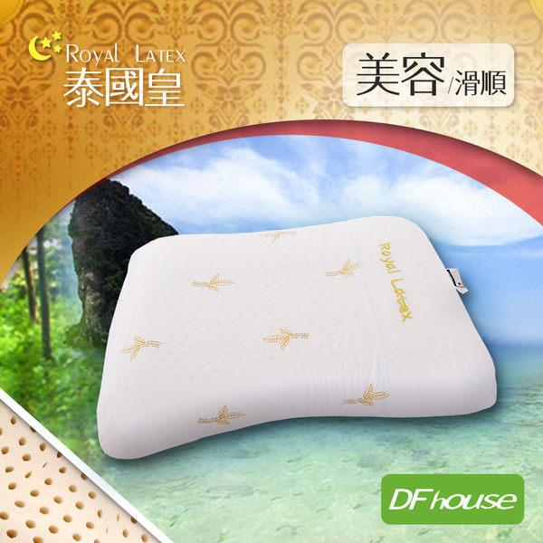 《DFhouse》泰國皇美容滑順乳膠枕 純天然乳膠 乳膠枕
