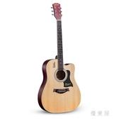 吉他初學者學生女男新手入門練習木吉他41寸樂器 QQ22061『優童屋』