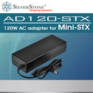 SilverStone 銀欣 AD120-STX 19V 6.32A 120W 變壓器