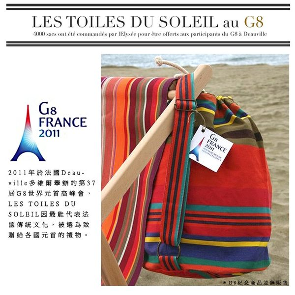 LES TOILES DU SOLEIL 法國蘇蕾包-皮標船型收納包-湯姆彩條