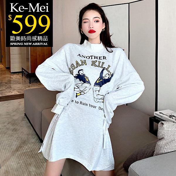 克妹Ke-Mei【ZT57905】KILL卡通印花側釘釦腰綁帶收腰傘擺洋裝