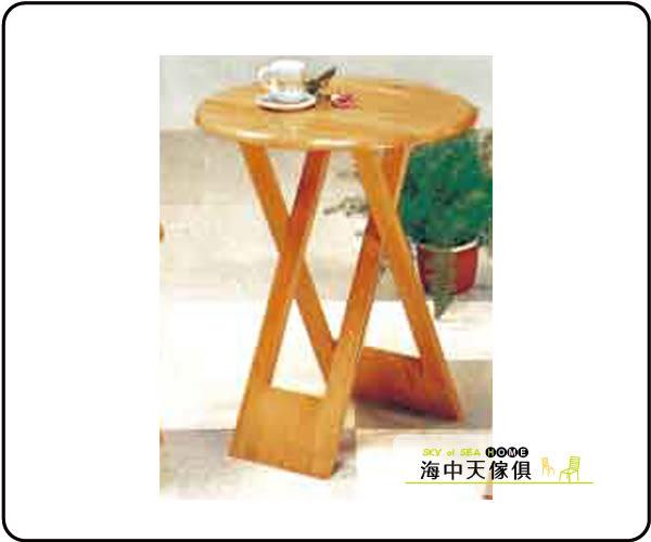 {{ 海中天休閒傢俱廣場 }} B-68 摩登時尚 餐桌椅系列 735-14 2尺圓折合圓桌