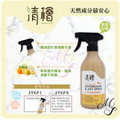【Miss Sugar】清檜 天然環保防蟑螂螞蟻噴劑(500ml/瓶)