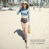 (交換禮物)泳衣女保守學生小清新高腰遮肚韓國顯瘦小胸聚攏分體長袖運動泳裝「尚美潮流閣」