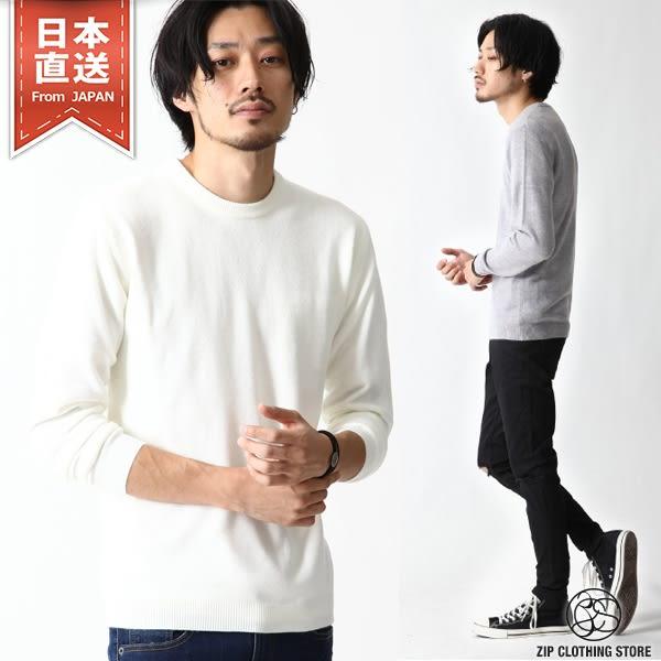 圓領純色毛衣 仿喀什米爾羊絨針織衫 L-XL
