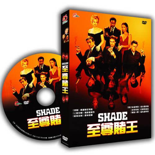 至尊賭王 DVD  (購潮8)