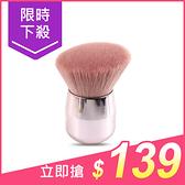QTeighteen 少女粉蘑菇頭斜切修容刷(1入)【小三美日】$199