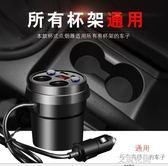 汽車車載充電器一拖三點煙器杯式萬能型多功能USB多用插頭一拖二『艾麗花園』