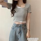 假兩件短袖t恤女夏季2021年新款設計感小眾甜酷高腰短款上衣ins潮 居家家生活館