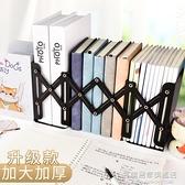 架子書擋擋板書本書靠伸縮書立架書靠書夾立書架桌上學生桌面鐵藝創意簡約 NMS名購新品