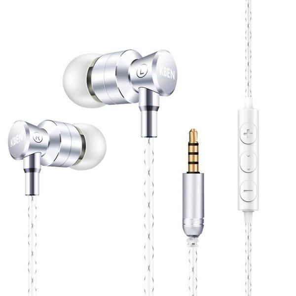 耳機入耳式手機電腦耳機運動耳塞金屬重低音耳麥通用TW 母親節禮物