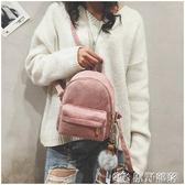 女包 後背包女女包迷你格子書包三用多功能呢子韓版可愛小背包 原野部落