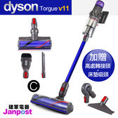 Dyson 戴森 V11 SV14 Torque motorhead 無線手持吸塵器/五吸頭版/塵蟎/建軍電器