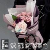 七夕節禮物七夕情人節香皂玫瑰花束禮盒浪漫生日禮物送女友朋友求婚表白 愛麗絲精品igo