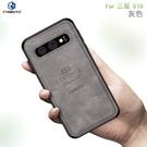 三星S10e保護套 簡約防摔殼S10保護殼 Note10 三星S10 Plus手機殼 SamSung Note 10 Plus手機套