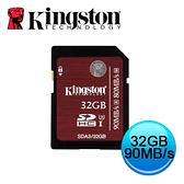 Kingston 金士頓 SDHC U3 32GB 記憶卡 (SDA3/32GB)