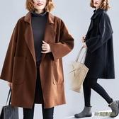 特大碼外套女裝240斤冬裝胖人上衣毛呢外套洋氣寬鬆風衣外套 EY10024[3C環球數位館]