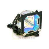 SONY原廠投影機燈泡LMP-C121 / 適用機型VPL-CX3、VPL-CX4