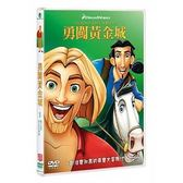 勇闖黃金城 DVD The Road to El Dorado (購潮8)