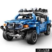 拼裝玩具 積木越野汽車拼裝電動遙控男女孩益智跑車玩具