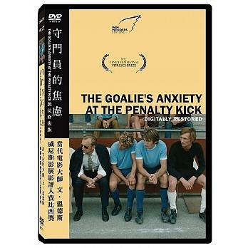 守門員的焦慮 DVD 數位修復版 THE GOALIE'S ANXIETY AT THE PENALTY KICK 免運 (購潮8)