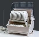 瀝水架 廚房放碗筷收納盒家用特大碗碟置物架瀝水碗架帶蓋盤子餐具裝碗櫃 【夏日新品】