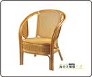 {{ 海中天休閒傢俱廣場 }} G-9 摩登時尚 客廳系列 299-8 翅膀房間椅