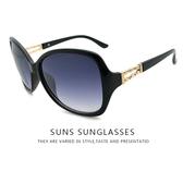 經典復古大框墨鏡 顯小臉 鑲鑽造型陽眼鏡 高貴時尚優雅 抗uv400 標準局檢驗合格