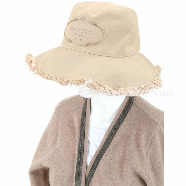 PRADA Canvas 家徽刺繡標誌帆布鬚邊漁夫帽(卡其色)1920152-28
