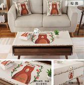 棉麻布藝桌布茶幾布小清新長方形客廳家用臺布電視櫃多功能蓋布