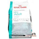 【寵物王國】法國皇家-PR27小型成犬飼料15kg【小顆粒】(紙袋包裝)
