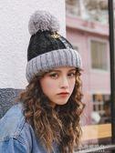 邪惡先生韓版加絨加厚星星毛線帽子女冬天貼布字母保暖針織帽男潮『小宅妮時尚』