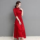 春夏新款中國風優雅氣質復古改良旗袍禮服蕾絲洋裝修身長裙 居家物语