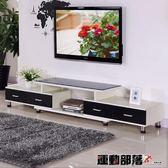 電視櫃簡約現代伸縮電視柜歐式小戶型客廳電視機柜igo 運動部落