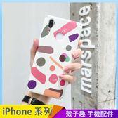 日韓繽紛塗鴉 iPhone iX i7 i8 i6 i6s plus 手機殼 全包邊硬殼 保護殼保護套 防摔殼