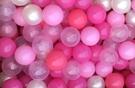 粉嫩公主色系遊戲彩球~超限量5色款~小公主專屬遊戲彩球~100球~台灣製~SGS認證~幼之圓