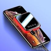 行動電源 迷你行動電源超薄小巧便攜10000毫安華為vivo小米oppo蘋果手機移動 布衣潮人