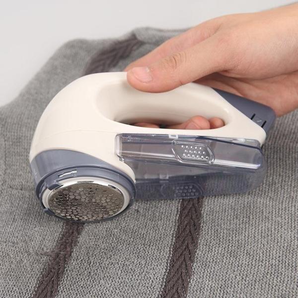 除毛球修剪器脫毛器刮毛器剃毛機家用衣服毛球衣物毛衣毛呢除毛器 青木鋪子