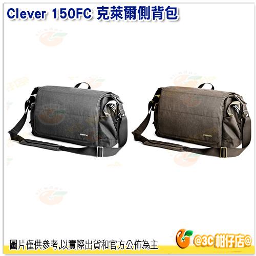 馬田 Matin Clever 150 FC 克萊爾折疊包 上開快取 相機包 公司貨 攝影包 適用 筆電 單眼約1機3