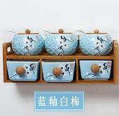 陶瓷調料瓶套裝組合調味佐料辣椒油鹽糖罐廚房家用xx11459【歐爸生活館】TW