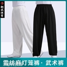 太極褲 太極褲夏季寬松透氣雪紡麻練功褲女...