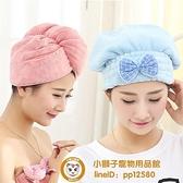 吸水干發帽女速干擦頭發毛巾包頭巾浴帽干發巾