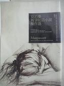 【書寶二手書T1/語言學習_HM8】莫泊桑戰爭短篇小說傑作選:脂肪球和其他戰爭短篇小說_莫泊桑,